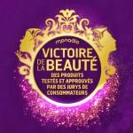 logo victoire de la beauté violet 2013 2014
