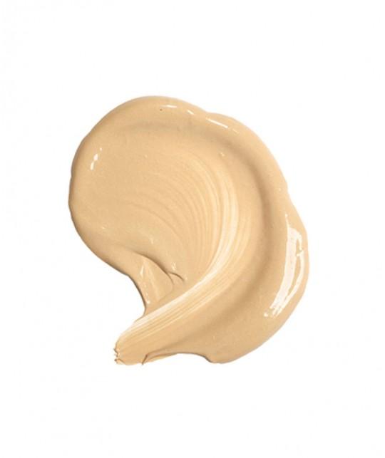 MADARA BB Cream bio Crème Teintée naturelle Fluide Sun Flower Beige doré flacon pompe 50ml swatch
