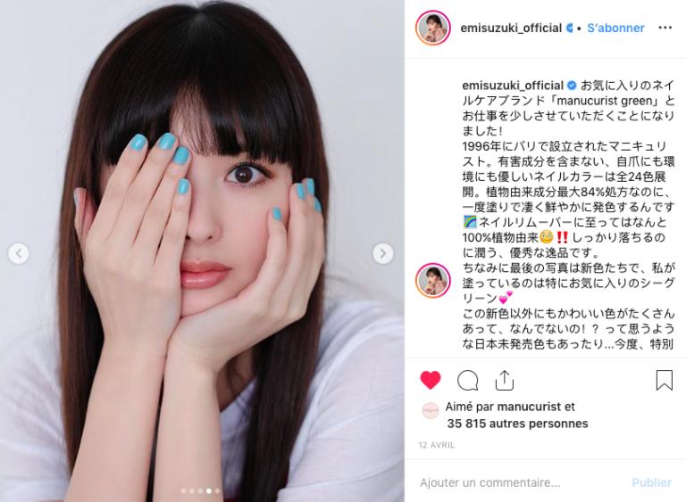 Emi Suzuki aime les vernis Green Manucurist